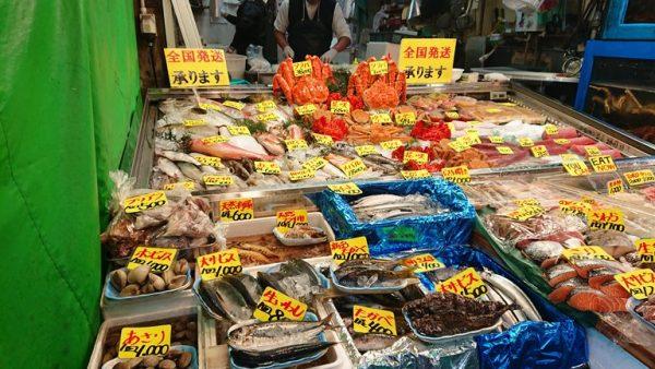 Tokyo Fischmarkt